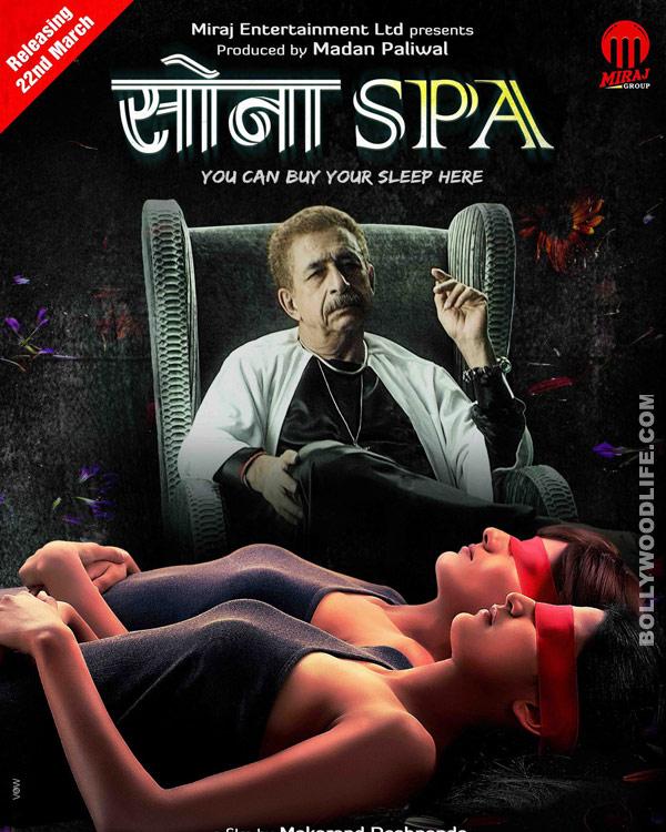 Sona-Spa-Movie-Poster130321160704.jpg