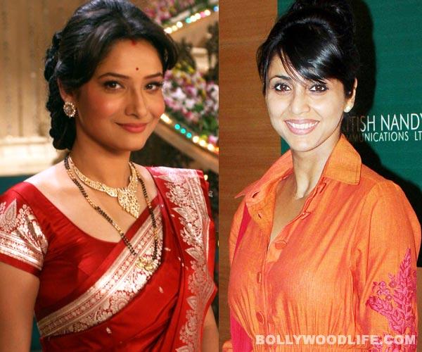 Pavitra Rishta: Will Gautami Kapoor be better than Ankita ...