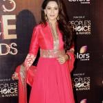 Mumbai Film Festival gets new branding: view pics
