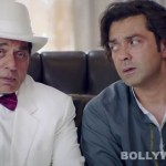 Bobby Deol: Our family has always known to be shy!