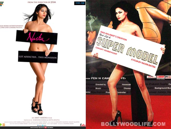 Did Poonam Pandey copy Veena Malik?