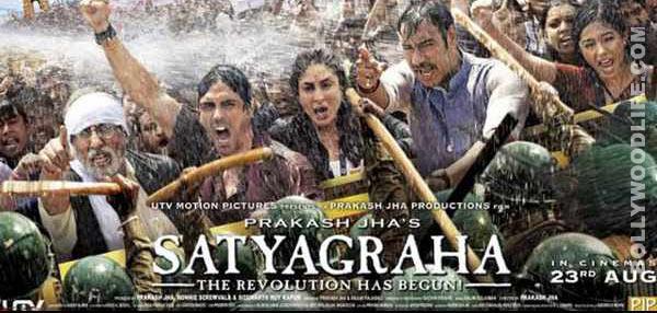 Satyagraha new song Raghupati Raghav: Old wine in a patriotic bottle!