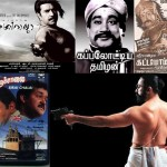 Independence Day Special: Hey Ram, Kaalapani and Pazhassi Raja showcase patriotism