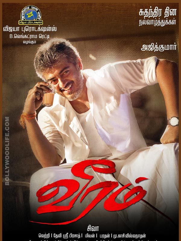 Veeram first look: Ajith goes desi
