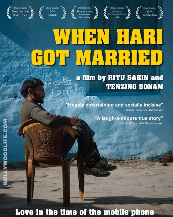 When Hari Got Married first trailer: An arranged marriage with a twist!