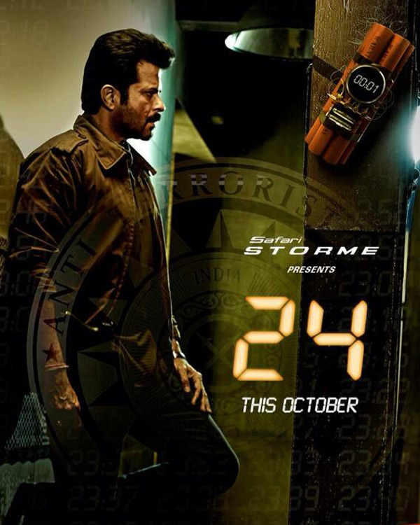 Anil Kapoor's 24 first look: Quite intense!