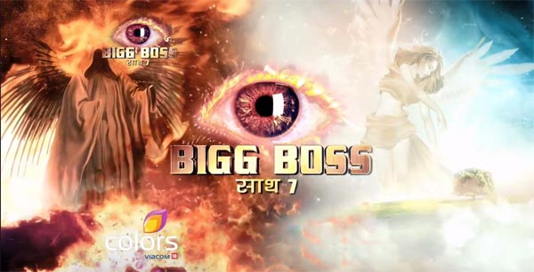 Bigg Boss 7 review: Packed with star power, but overall quite thanda!
