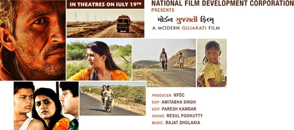 Gujarati film The Good Road is India's entry for Oscar!