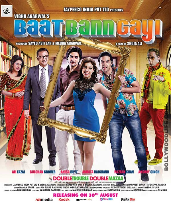Baat Ban Gayi music review: A short and sweet surprise