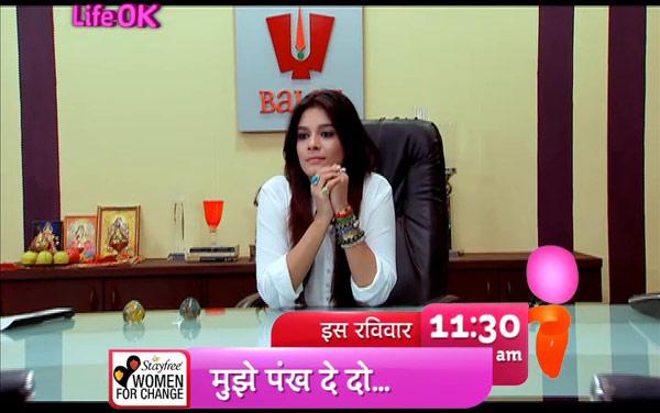 Mujhe Pankh De Do promo: Pooja Gor showcases a unique concept in Sakshi Tanwar's voice