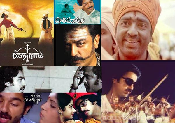 Kamal Haasan birthday special: A look at the unnoticed masterpieces of the talented actor!