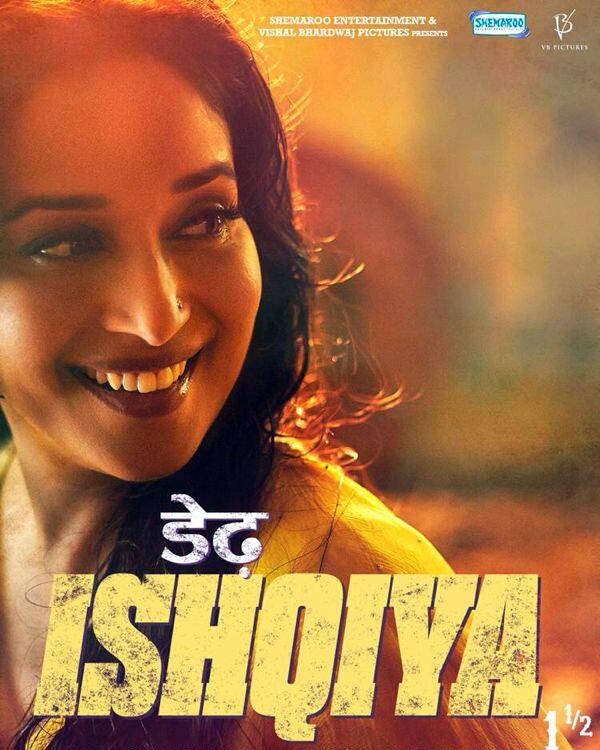 Dedh Ishqiya: Will Madhuri Dixit-Nene's look make you fall in love?