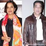 Shabana Azmi and Kamal Haasan to be a part of CIFF