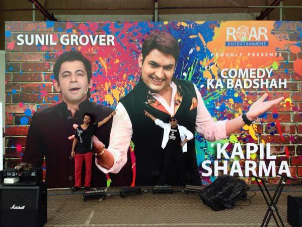 Has the Kapil Sharma-Sunil Grover battle come to an end?