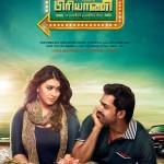 Biriyani movie review: Karthi, Premgi Amaren and Hansika Motwani cook a satisfactory Biriyani!