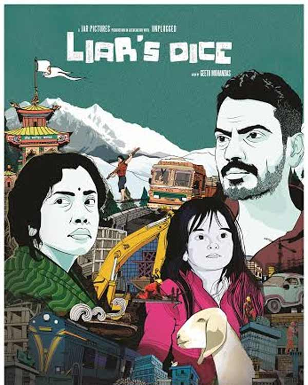 Geethu Mohandas' Liar's Dice makes it to Sundance competition line-up