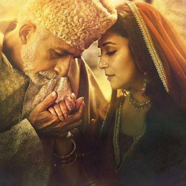 Dedh Ishqiya character promo: Madhuri Dixit-Nene is loveable as Begum Para