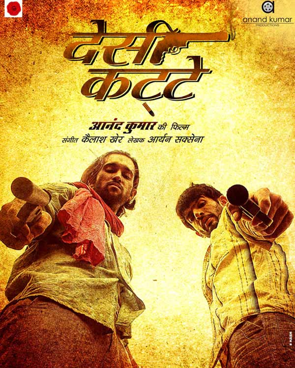 Desi Kattey poster: Can Jay Bhanushali pull off the rugged look?