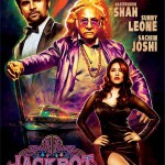 Jackpot quick movie review: Sunny Leone resembles Katrina Kaif from Kaizad Gustaad's Boom