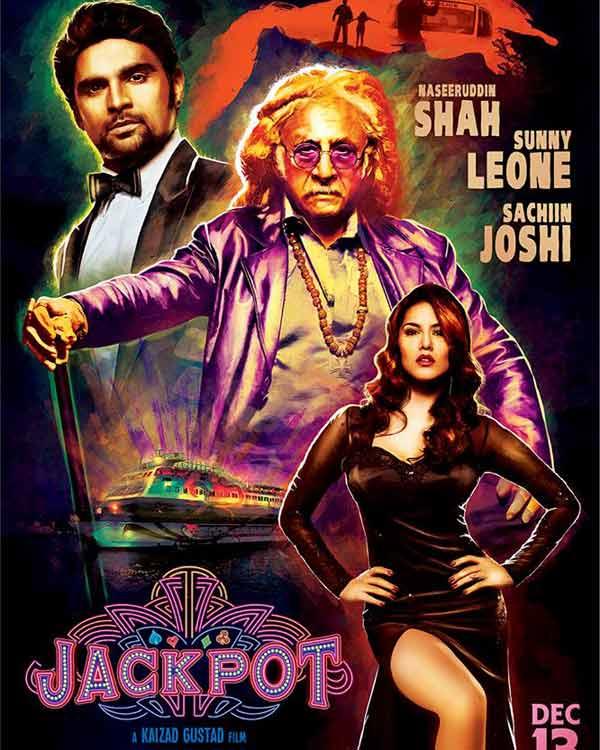 Jackpot quick movie review: Sunny Leone resembles Katrina Kaif from Kaizad Gustaad's Boom