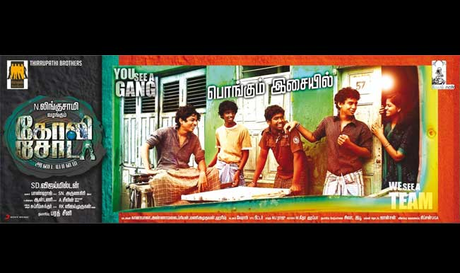 Goli Soda movie review: If you want your thirst for entertainment to be quenched, this movie guarantees that!