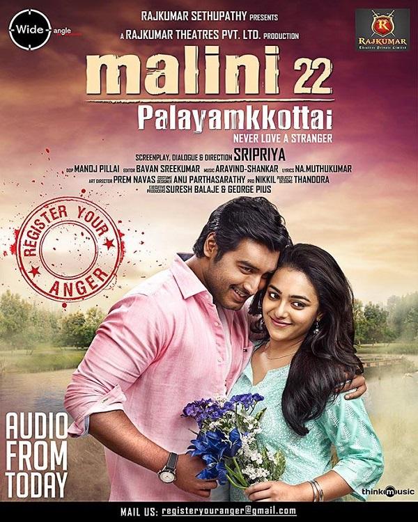 Malini 22 Palayamkottai movie review: The movie fails to create impact like it's original