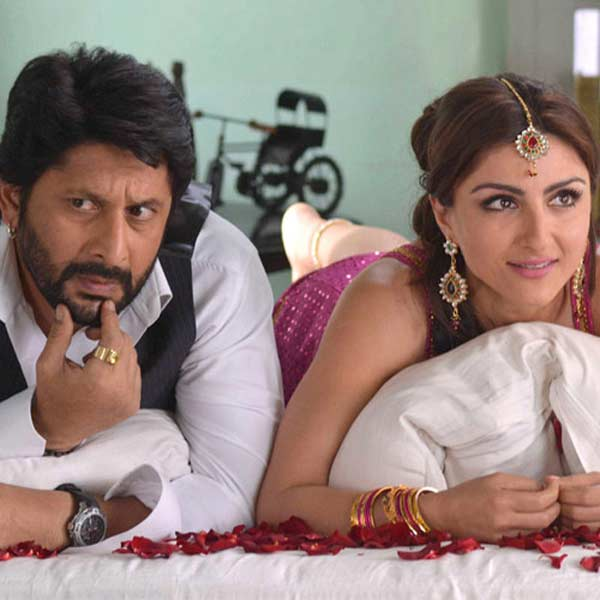 Mr Joe B Carvalho movie review: The film offers very little entertainment at the price of its ticket