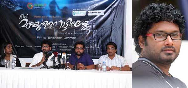 Shaheer Ummer to make a film on Air India's Dubai-Mangalore crash