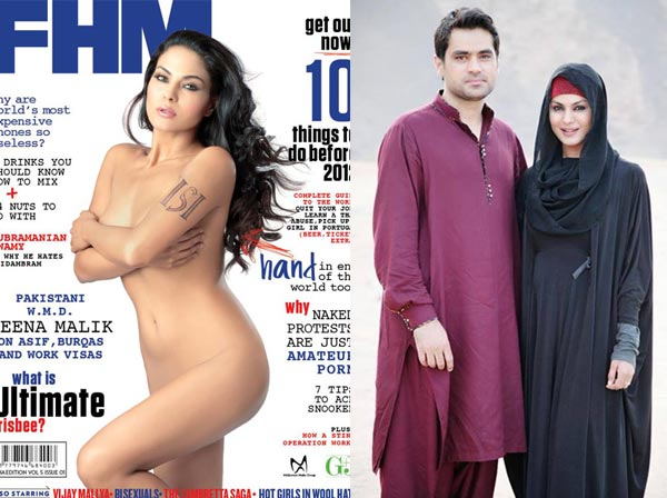 Is Veena Malik shying away from her bold image?
