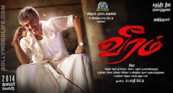 Veeram movie review: The movie isn't as powerful as Ajith's character!