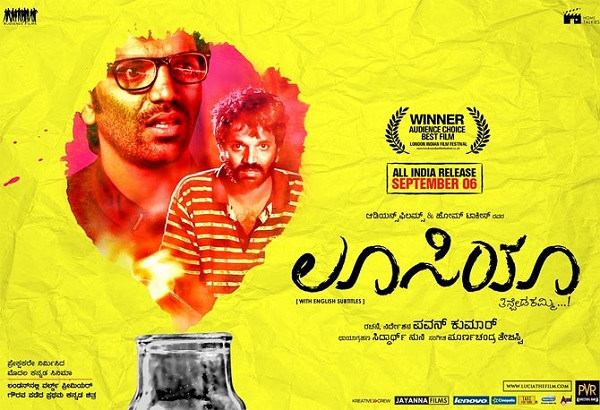 Kannada movie Lucia's Tamil remake launched!