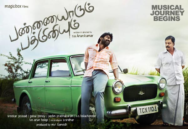 Pannaiyarum Padminiyum movie review: An emotionally uplifting film!