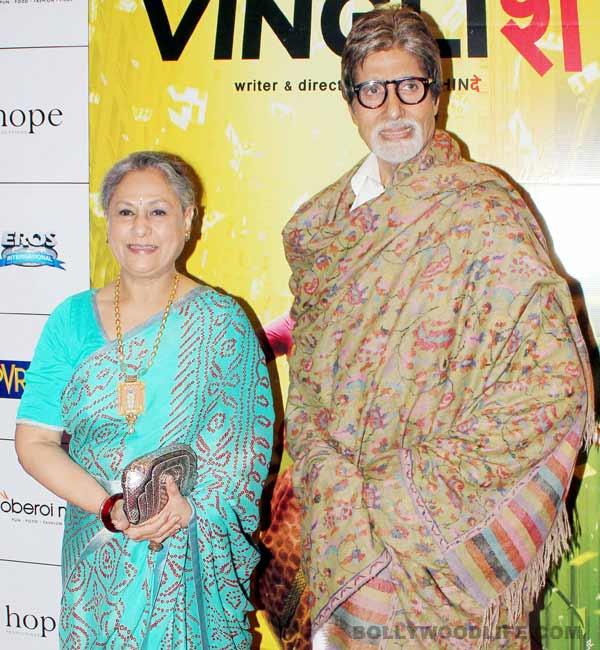 Amitabh Bachchan will not be seen with Jaya Bachchan!