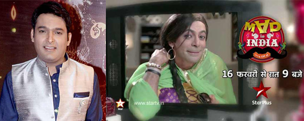 3 reasons why we think Kapil Sharma is trying to sabotage Sunil Grover's Mad In India