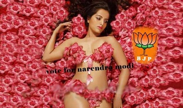 Why did Meghna Patel strip for Narendra Modi? Find out!