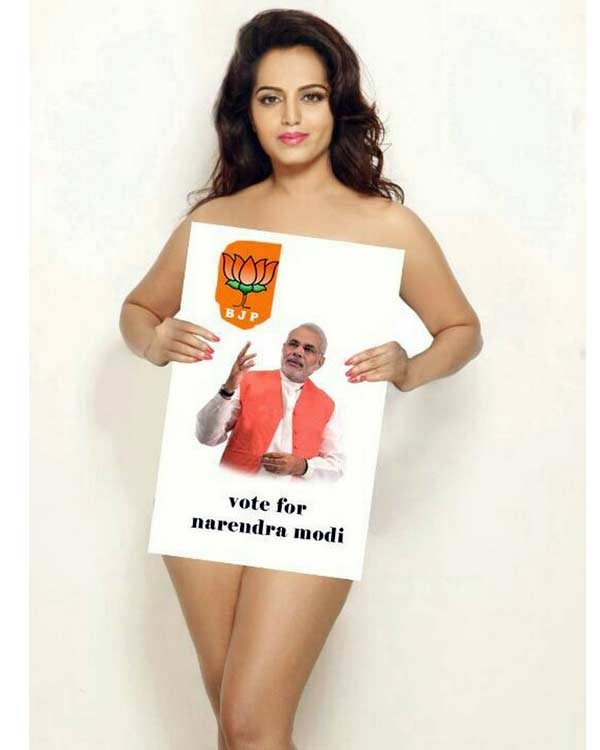 Hot model Meghna Patel strips for Narendra Modi!