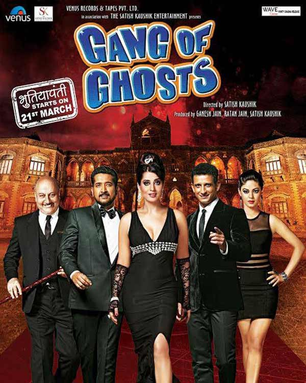 Gang of Ghosts first look: Catch Sharman Joshi, Mahie Gill and Anupam Kher in Bollywood's first ghost comedy!