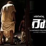 Rowdy first look: Ram Gopal Varma and Mohan Babu carve a realistic image!
