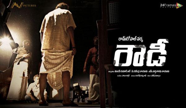 Rowdy first look: Ram Gopal Varma and Mohan Babu carve a realistic image!