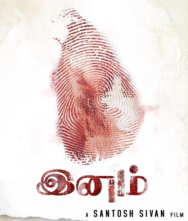 What is Santosh Sivan's Inam all about?