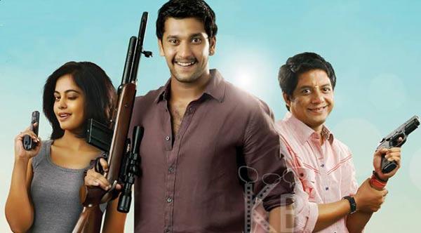 Oru Kanniyum Moonu Kalavanigalum's single released
