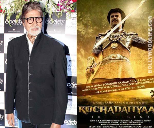 Amitabh Bachchan: Kochadaiiyaan is women empowerment at its best!