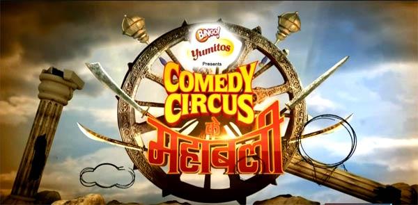 Will Comedy Circus Ke Mahabali return with a new season?