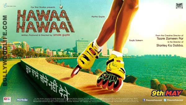 Hawaa Hawaai first look motion poster: Amol Gupte's latest offering starring Saqib Saleem looks interesting