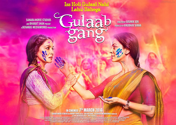 gulaab gang movie review juhi chawla s villainous avatar gulaab gang movie review juhi chawla s villainous avatar overpowers madhuri dixit nene s heroic