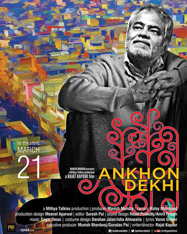 Ankhon Dekhi quick movie review: Rajat Kapoor might just deliver a sleeper hit!