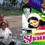 Is Marathi movie Kaay Raav Tumhi inspired by Basu Chatterjee' Shaukeen?