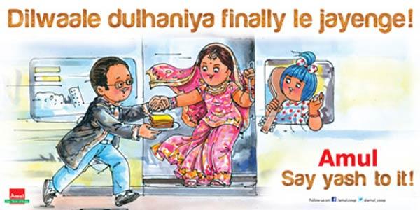 Have you seen Amul's take on Rani Mukerji and Aditya Chopra's marriage?