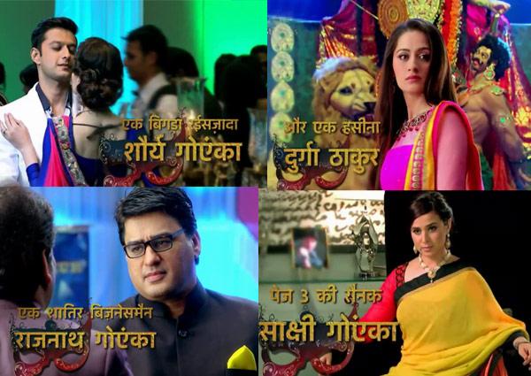 Ek Haseena Thi new promo: Sanjeeda Sheikh and Simone Singh's powerplay rocks!