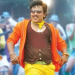 Hrudaya Kaleyam box office report: Sampoornesh Babu's film collects Rs 3.9 crore on the opening weekend!